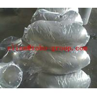 Quality ASTM B466(151) UNS C70600 CuNi 9010 pipe fittings 90 degree butt welding elbow DN65 NPS 2 for sale