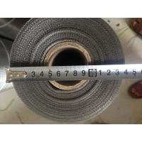 Quality Bullet Proof King Kong Mesh for sale