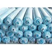 Quality Colorful Stabilized Plastic Greenhouse Film Contains Anti - Dust Additives for sale