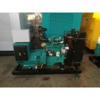 China Cummins generator engine set 4BT 50KW 1500rpm open type with good price for sale on sale