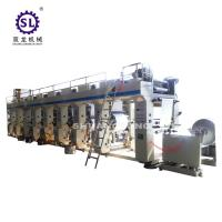 Quality Roll to Roll Gravure Printing Machine for Decrated Paper SLAY-D for sale