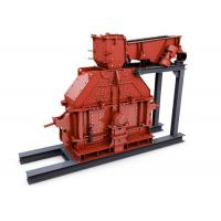 Quality Secondary Strong Fine Impact Rock Crusher Unique Openings Of Two Sides for sale