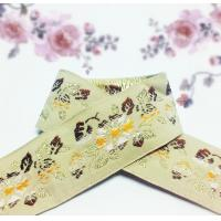 Quality polyester jacquard elastic webbing 20mm for sale