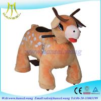 Quality Hansel high qulity coin operated battery motorized animals for shopping mall for sale