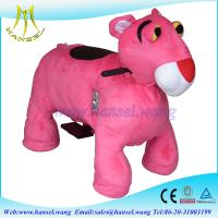 Quality Hansel high quality electronic plush motorized animals for game center for sale