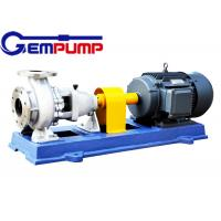 Quality IH Horizontal Stainless steel chemical centrifugal pump for agricultural drainage for sale