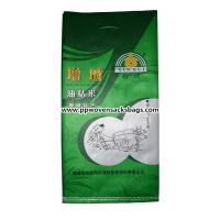 Buy cheap Eco Friendly BOPP Laminated Bags / Bopp Woven Bags for Packing Rice from wholesalers