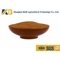 Quality Animal Feed Fish Protein Powder Products Promote Animal Health And Growth for sale