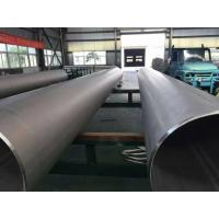 China Alloy 20 Carpenter 20Cb3 Nickel Alloy Pipe DIN 2.4660 Welded Pipes Tubes on sale