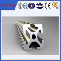 Quality Good industrial aluminum profiles, 25x25 aluminium profile aluminium t-slot extrusion for sale
