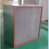 Quality Industrial High Temperature Air Filter , Hepa Filtration H13 OEM Service for sale