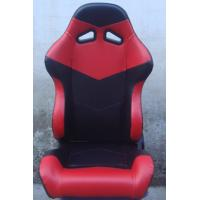 Quality High Performance Car Seats PVC Material , Custom Racing Seats For Cars JBR1005 for sale