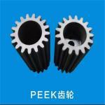 Quality PEEK  gear for sale
