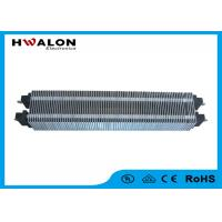 China Efficient PTC Ceramic Air Heater For Shower Enclosure Heater / Kitchen Warmer Heater for sale