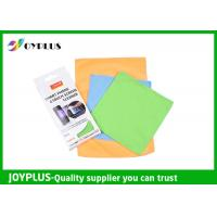 Quality Smart Phone Touch Screen Cleaning Cloth , Microfiber Lens Cleaning Cloth for sale
