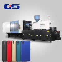 Quality Large Servo Motor Injection Molding Machine For Mobile Phone Plastic Cover Making for sale