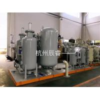 Quality High Purity Chemical Oxygen Generator  For Industrial Ozone Generator for sale