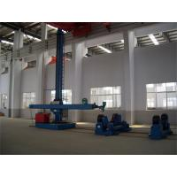 Quality Automatic Tank Welding Column And Boom Manipulator for Auto Pipe Inner / Outside Seam Welding for sale
