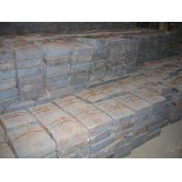 Buy cheap Diameter 3.8 x 13m Cement Mil Liners High Cr Alloy Steel Hardness More Than HRC54 from wholesalers