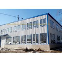 China ASTM BS DIN Prefab Steel Workshop Steel Structure Earthquake Resistance for sale
