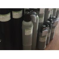 Quality Industrial Oxygen Gas , O2 Medical Gas Cylinders Purity 99.5% To 99.999% for sale