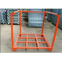 Buy cheap Detachable Stackable Pallet Racks from wholesalers