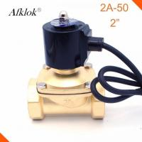 Quality 11/4 Inch Water Fountain Solenoid Valve 220 Volt Brass Normally Closed IP68 for sale