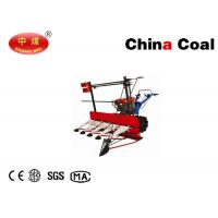 China Agricultural Machine Kubota Rice Harvester 1500mm Rice Oliver Bean Harvester on sale