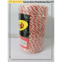 China electricity rope for sale,Pasture electric fence poly wire,tape for livestock fencing,made in china on sale