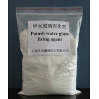 Quality Curing Agent Aluminum Phosphate Firming Agent , Souble In Nitric Acid for sale