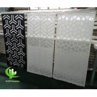 Quality CNC aluminum carved decorative panel with various patterns laser cutting screen panel for sale