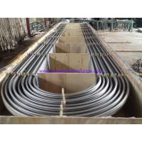 Quality ASTM A213 TP304 / TP304L / TP316 / TP316L / TP316Ti / TP316H/  ASTM B 677 904L Stainless Steel U Bend Tube for sale