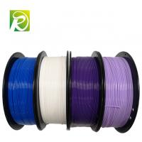 Buy cheap 3d Printing Material ABS PLA 3D Filament 1.75 mm 3.0mm For 3d Printer from wholesalers