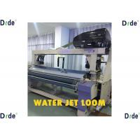 Quality Single Nozzle Sd8100 230cm Water Jet Loom Cam Shedding Weaving Double Beam for sale
