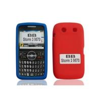Quality Silicone Protective Cell Phone Cover Cases for BlackBerry 9570 for sale