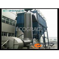 China Powder Processing Dust Collection System Dust Extraction Equipment Energy Saving on sale