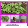 Buy cheap epimedium herb extract/Epimedium /Icariin 10% 20% 30% 40%,50% 60% 70% 80% 90% 98 from wholesalers