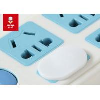 PP Child Safety Outlet Plugs ,Child Safety Socket Covers BY18CZBHG11