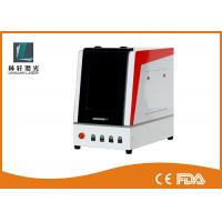 Quality 10W 20W 30W 50W Metal Laser Engraving Machine 20 KHz - 80 KHz With Enclosed Door for sale