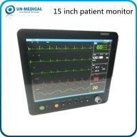 Buy cheap UN-medical 15 inch multi parameter patient monitor for hospital use from wholesalers