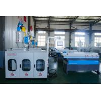 Wind / Water Cooling Plastic Extruder Machine For Single Wall Corrugated Pipe