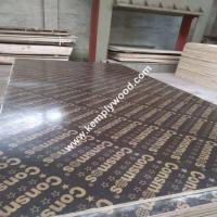 Quality High quality hard wood core brown film faced plywood, two times hot pressed brown shuttering plywood with brand logo for sale