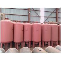 Buy Medium Pressure Natural Compressed Gas Storage Tank For Air Removing System at wholesale prices