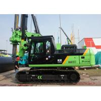 Buy cheap Max. drilling depth 28m(4 node )/22m(3 node ) Well Hydraulic Rotary Boring from wholesalers