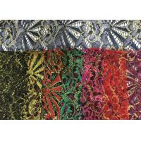 Buy Chemical embroidery lace fabric polyester african fabric for dresses white swiss at wholesale prices