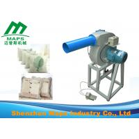 Quality Small Volume Fiber Filling Machine Dimension 950 * 560 * 1020mm For Pillow for sale