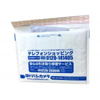 Buy White  Kraft Bubble Mailer Shipping Envelopes With Logo For E-commerce at wholesale prices