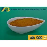 Quality 5% Additive Safe High Protein Chicken Feed Protein With OEM Brand Packing for sale
