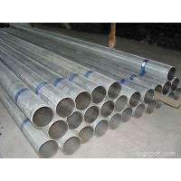 Buy ST37.0 Carbon Seamless Steel Pipes, Boiler API at wholesale prices