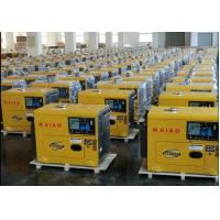 Quality Household Low Noise Diesel Generator Vertical Air Cooled CE ISO Certification for sale